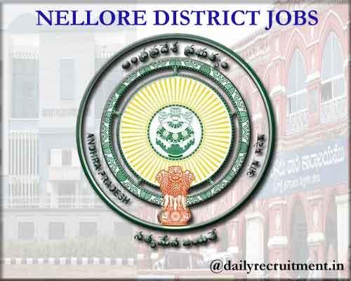 Nellore District Jobs 2020