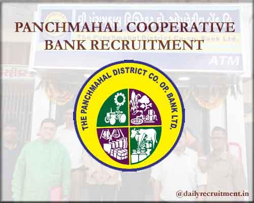 PANCHMAHAL COOPERATIVE BANK RECRUITMENT 2020