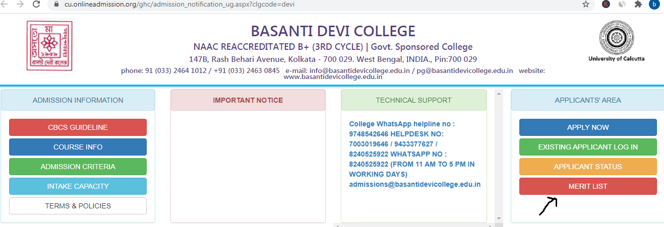 Basanti Devi College Merit List 2020