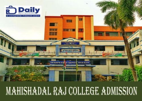 Mahishadal Raj College Merit List 2020