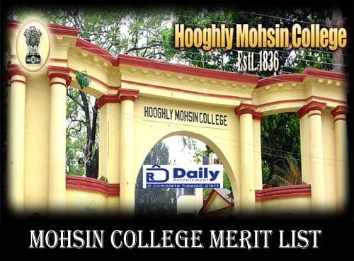 Hooghly Mohsin College Merit List 2020