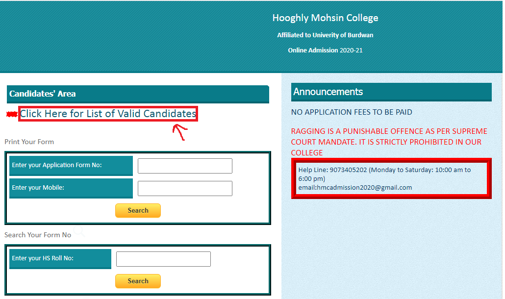 Hooghly Mohsin College Merit List 2020