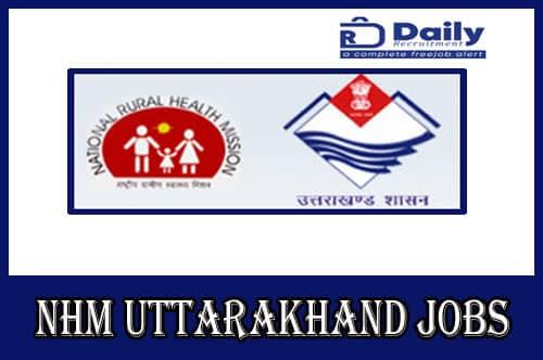 NHM Uttarakhand Recruitment 2020