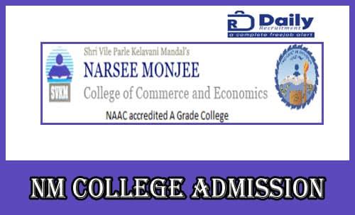 NM College FYJC Admission 2020