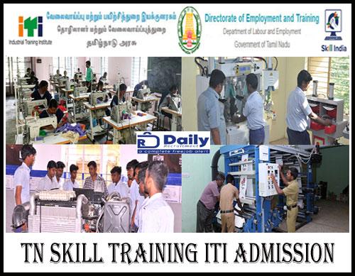 TN Skill Training ITI Admission 2020