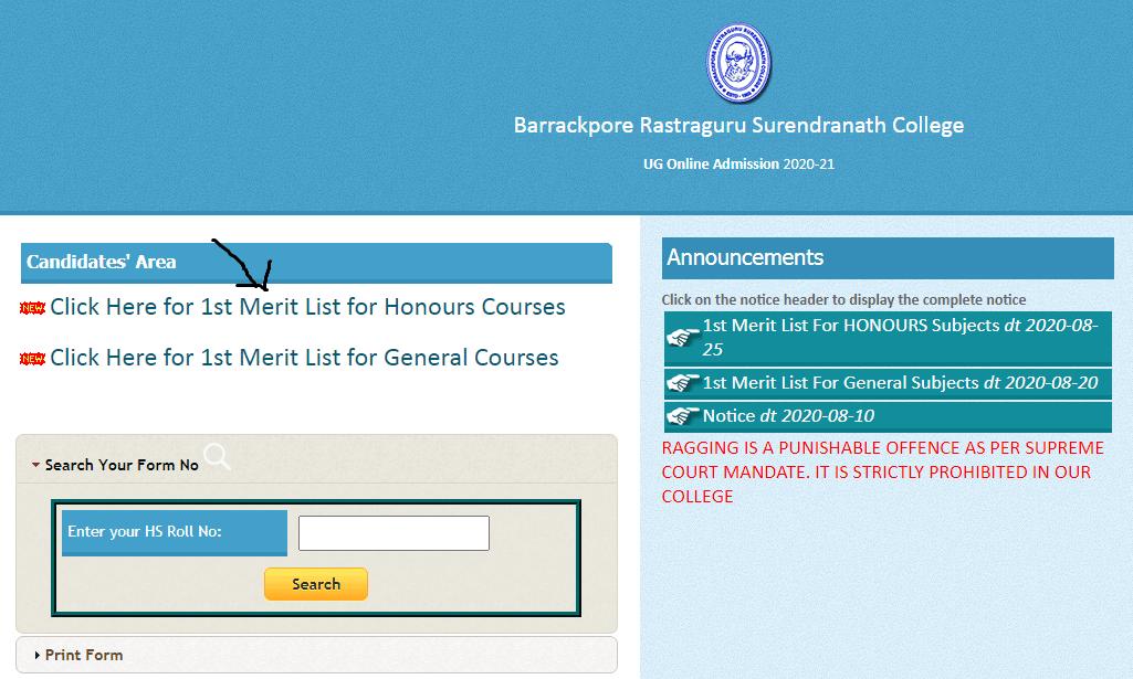 Barrackpore Surendranath College Merit List 2020