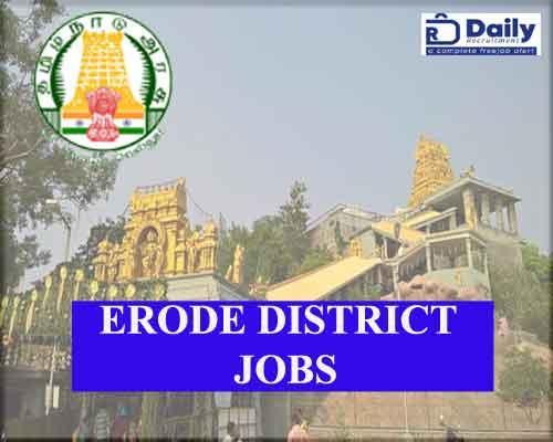 Erode District Jobs 2020