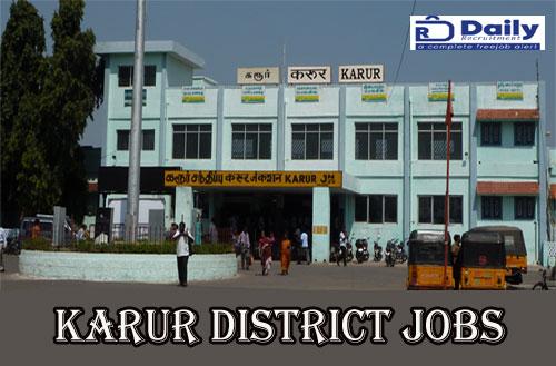Karur District Jobs 2020