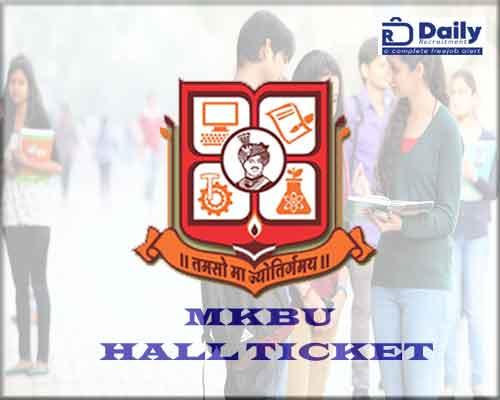MKBU Sem 5 Hall Ticket 2021
