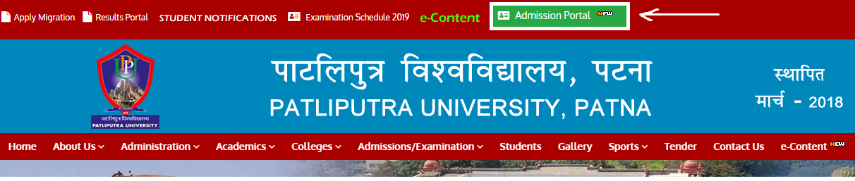 PPU Merit List 2020