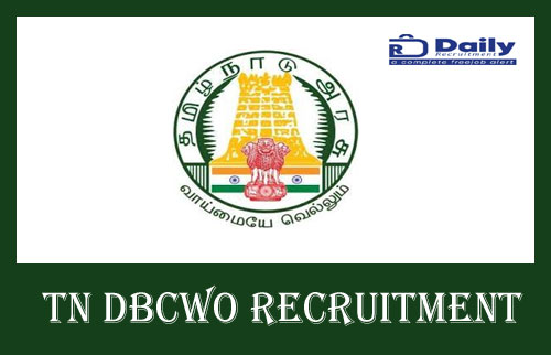 TN DBCWO Recruitment 2020
