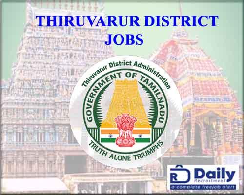 Thiruvarur-District-Jobs 2020