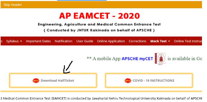एपीपी ईएएमसीईईटी एडमिट कार्ड 2020