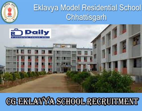 CG Eklavya School Recruitment 2020