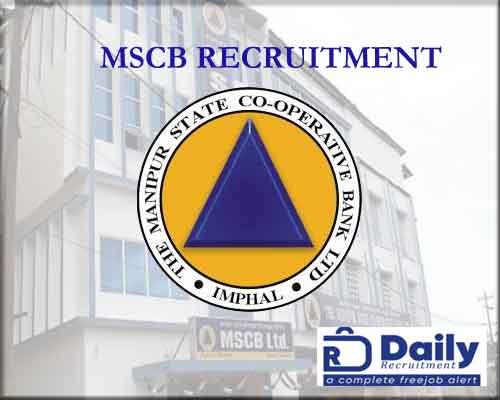 MSCB Recruitment 2020