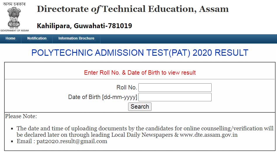DTE Assam PAT Result 2020