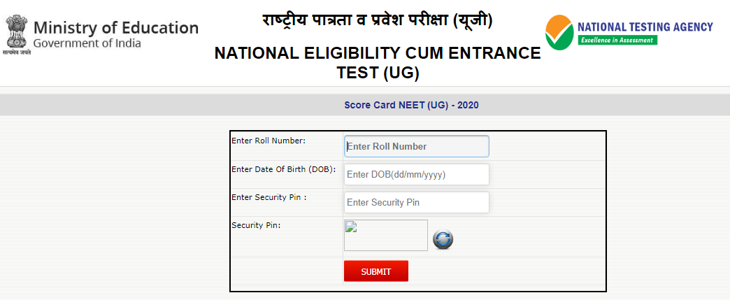 NEET Exam Result 2020