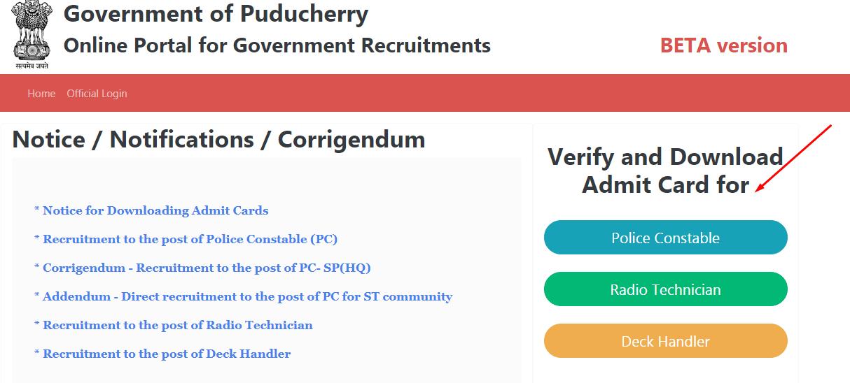 Puducherry Police Constable Admit Card 2020