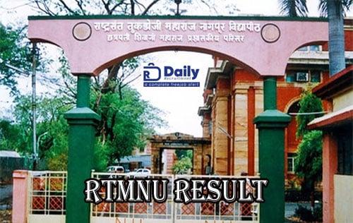 RTMNU Result Summer 2021