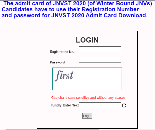 JNV Class 6 Admit Card 2020