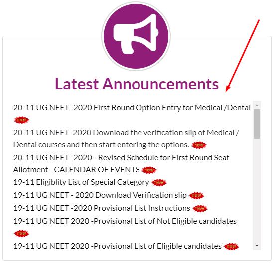 Karnataka NEET Merit List 2020