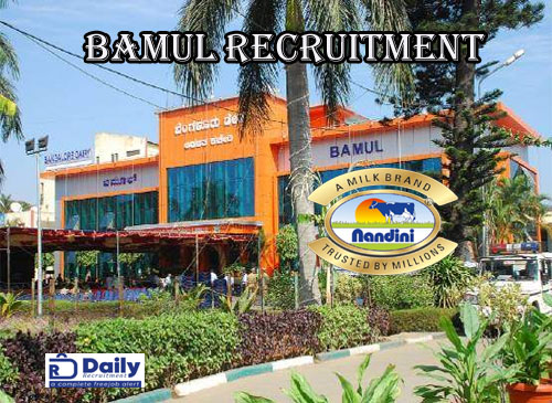BAMUL Recruitment 2021