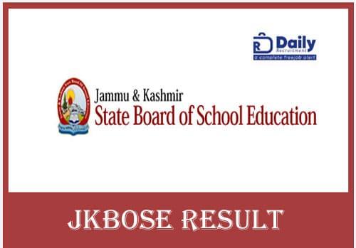 jkbose 10th annual result 2020