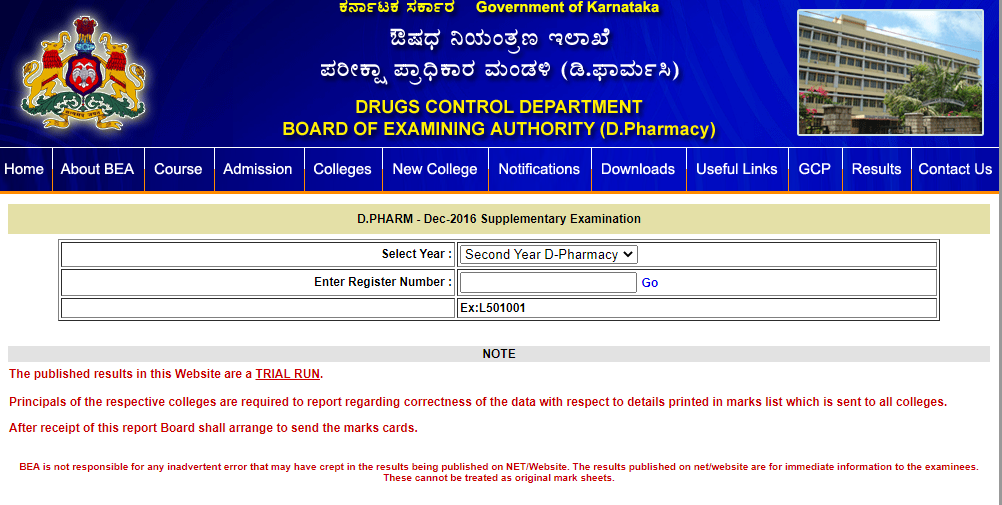 Karnataka D. Pharmacy Result 2020