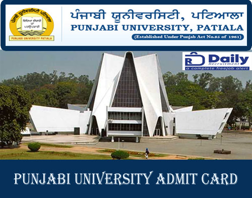 PUP Admit Card 2020