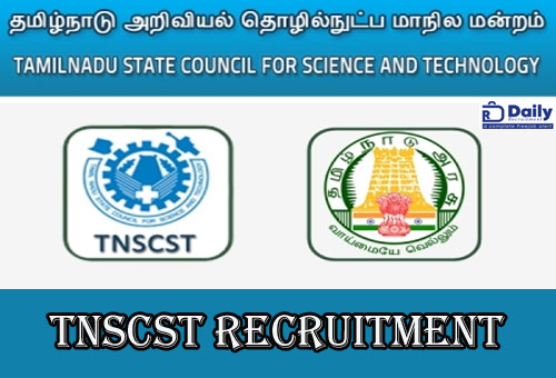 TNSCST Recruitment