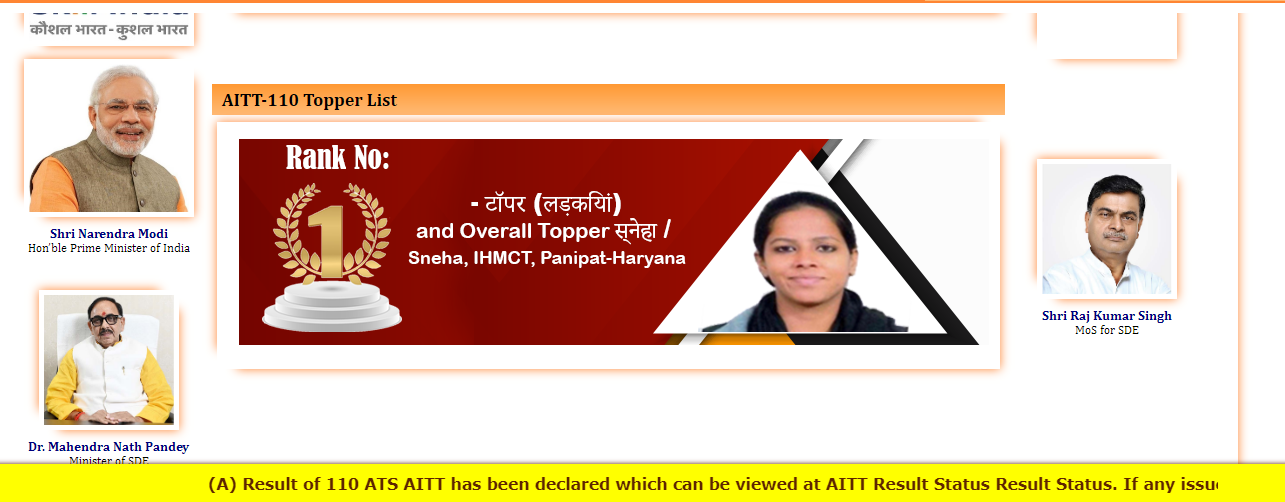 ncvt mis apprentice result 2020