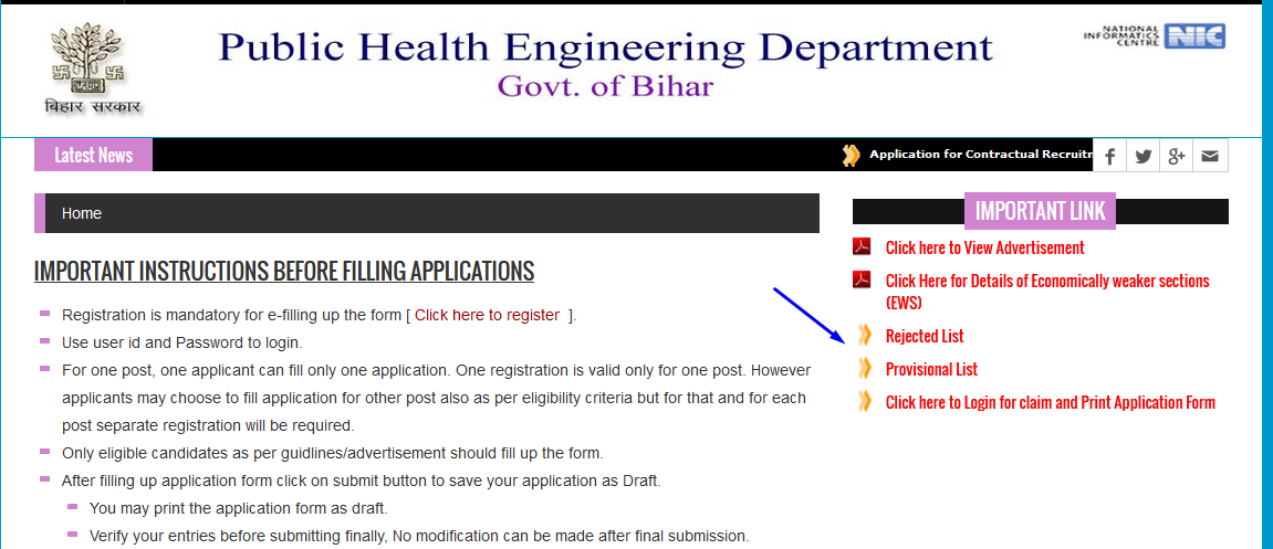 Bihar PHED JE Merit List 2020 (Released), Check Junior Engineer (Civil) Provisional List/ Rejected List