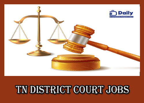 Tamilnadu District Court Recruitment 2021