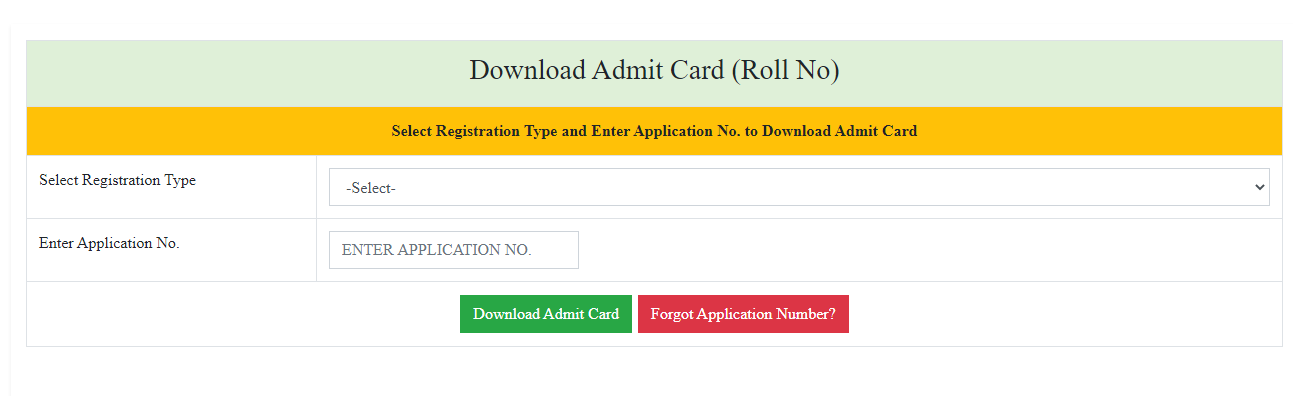 Panjabi university patiala admit card 2021