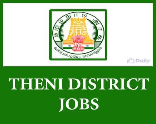 Theni District Jobs