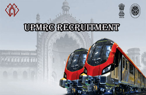 UPMRC Recruitment 2021