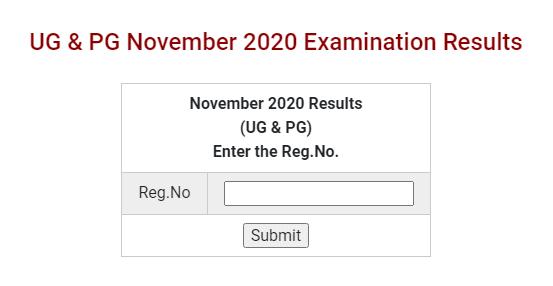 GCWK Result 2020