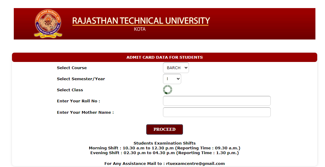 RTU Admit Card 2021