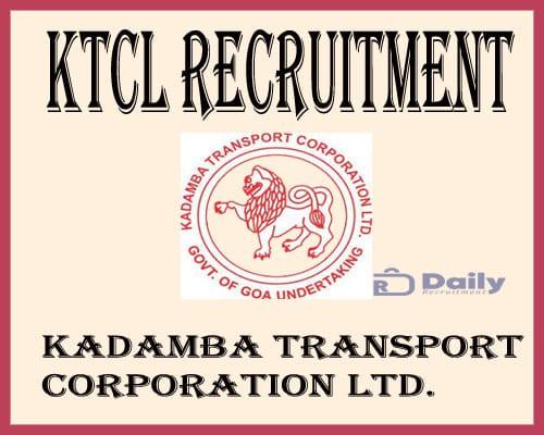 KTCL Recruitment 2021