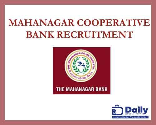 mahanagar cooperative bank recruitment 2021