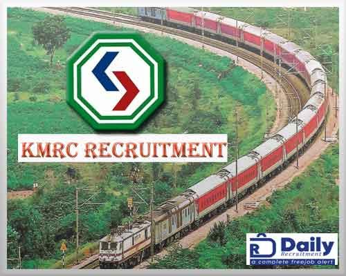 KMRC Recruitment 2021