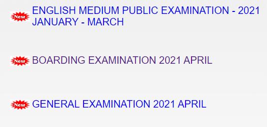 SAMASTHA PUBLIC EXAM RESULT 2021