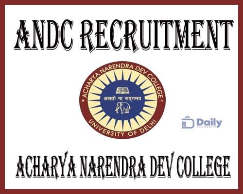 ANDC Recruitment 2021