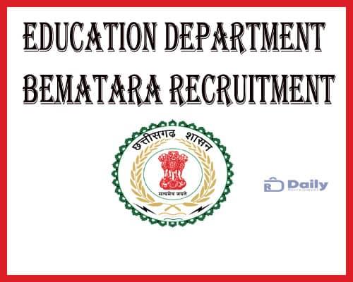 Education Department Bematara Recruitment 2021