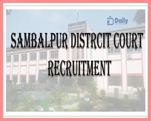 Sambalpur District Court Recruitment 2021