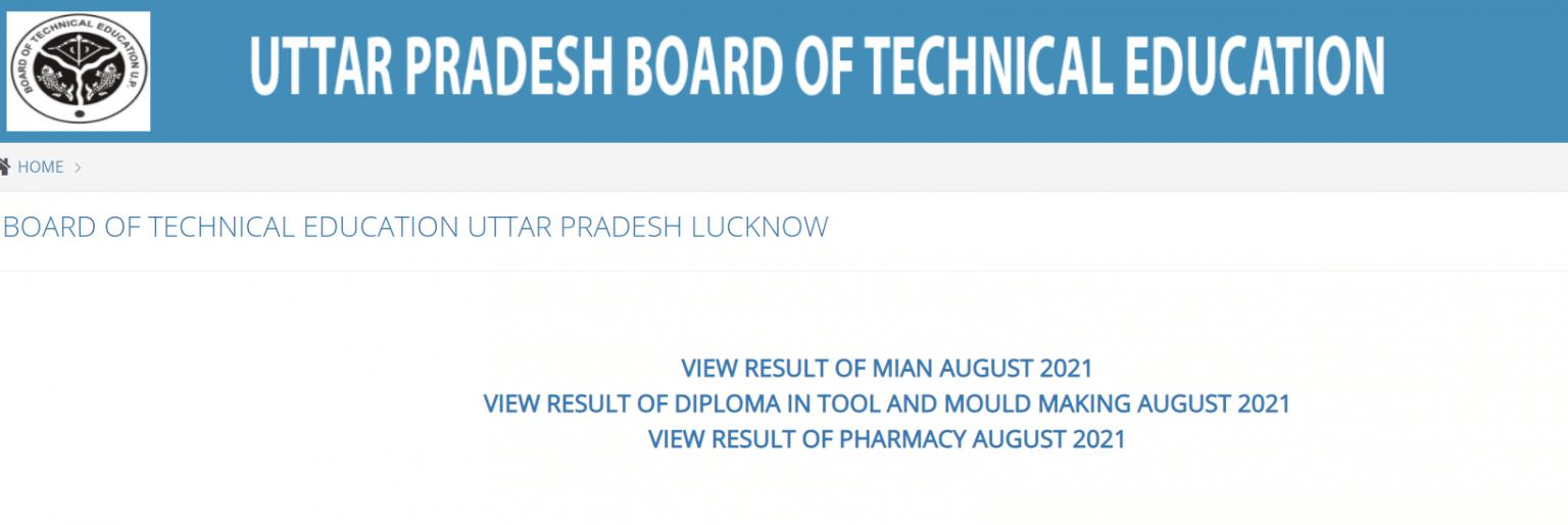 UPBTE Sarkari Result, Online Sarkari Results   Latest jobs, Online Form